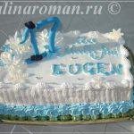 Торт на 17- летие