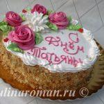 Торт на день Татьяны