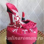 торт для гламурной женщины