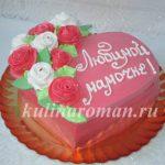 торт сердечко для мамы