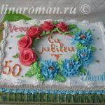 Торт на юбилей супругам