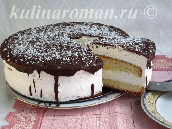 долгожданный кусок торта птичье молоко