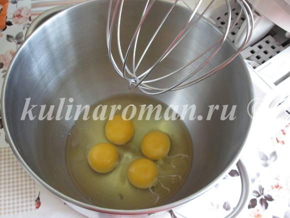 пирог из целых яиц