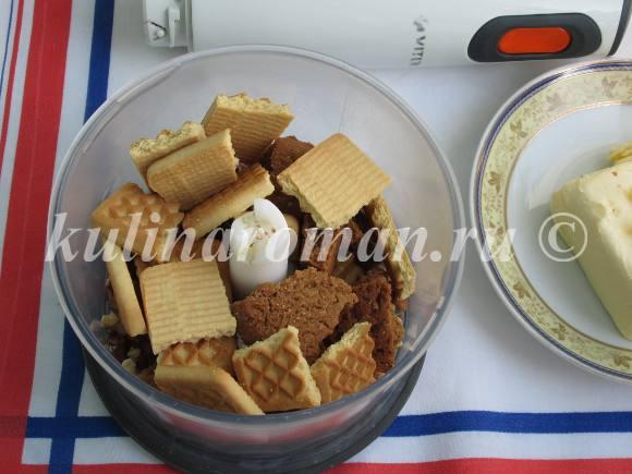 десерт с печеньем