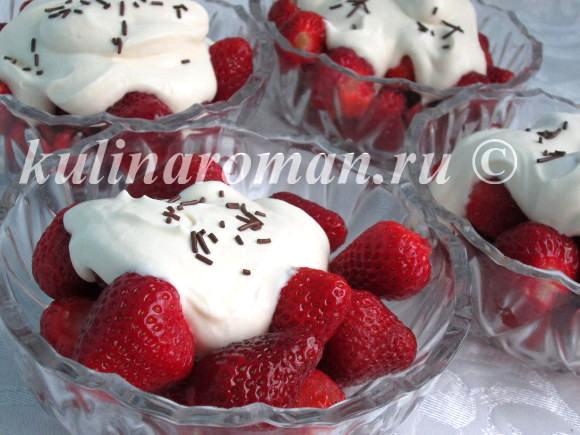 клубника на десерт
