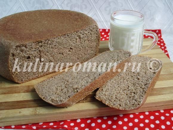 вкусный рецепт отрубного хлеба