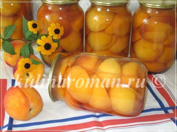 как заготовить персики на зиму