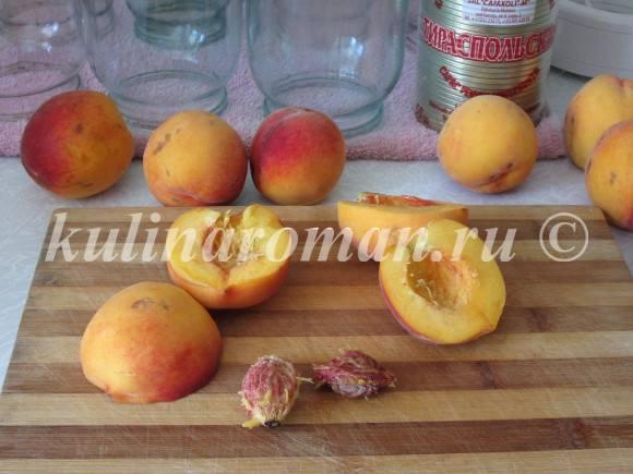 персики на зиму половинками