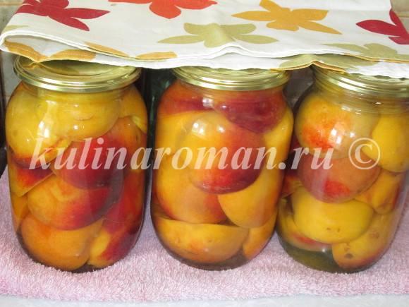 персики в сиропе рецепт