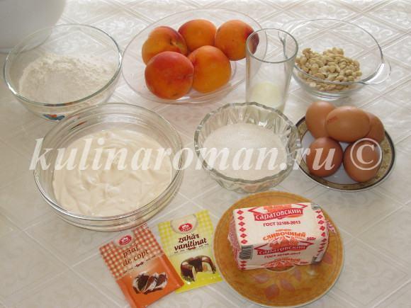 как приготовить пирог с персиками