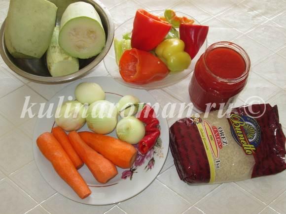 продукты для салата с рисом