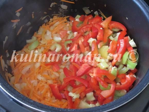 овощной салат с перцем и помидорами на зиму
