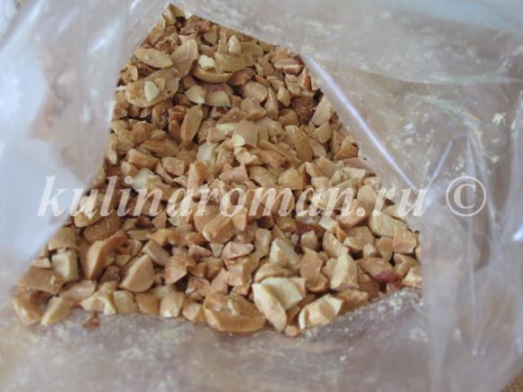 измельченный арахис