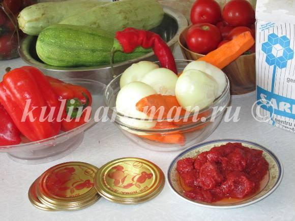 салат с кабачками и томатом на зиму
