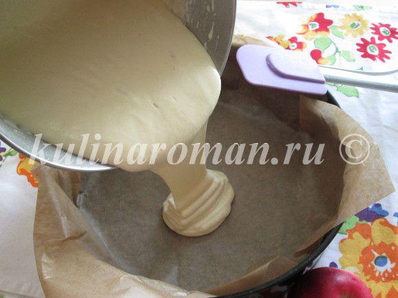 простой рецепт пирога на сметане