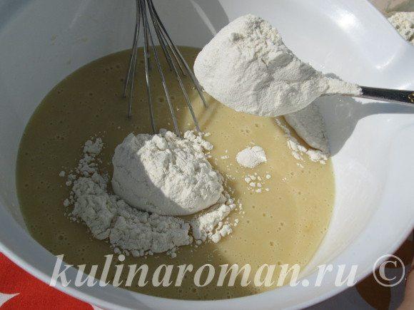 как приготовить пряничное тесто