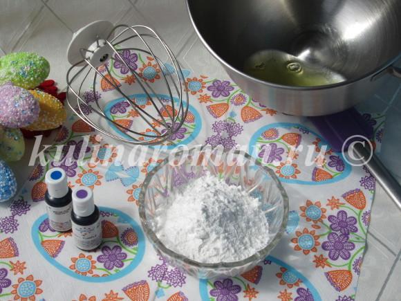меренги пошаговый рецепт