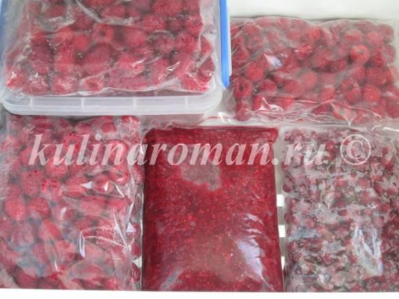 ягоды на зиму в морозилке