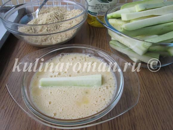вкусный рецепт запеченных кабачков
