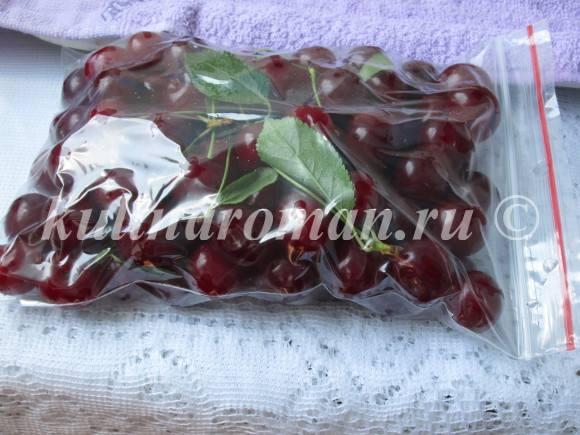 вишня на зиму рецепт с фото