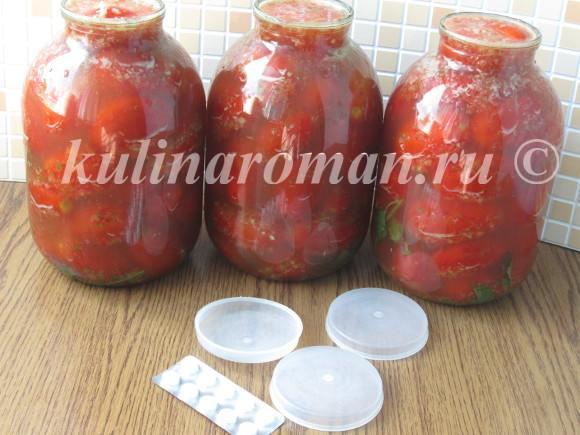 вкусные помидоры на зиму как бочковые