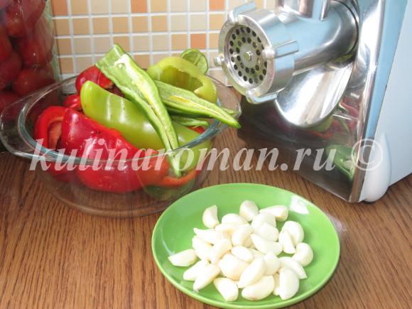 как приготовить вкусные помидоры на зиму
