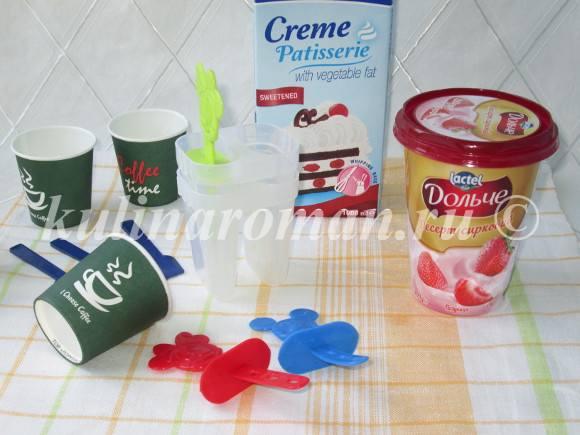 мороженое из йогурта