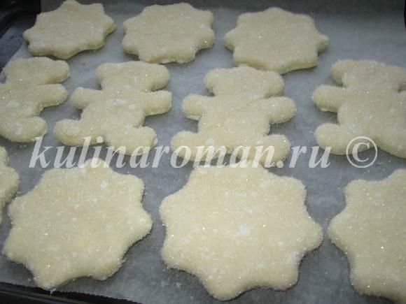 фигурное печенье домашний рецепт