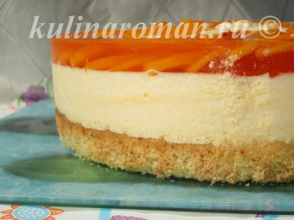 вкусный торт с персиками
