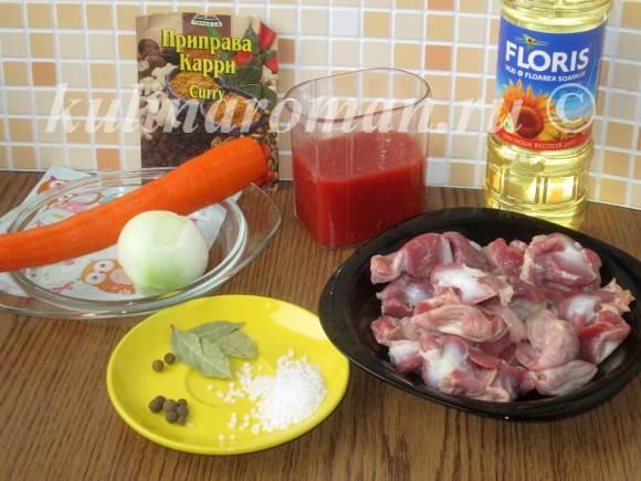 куриные желудки рецепт