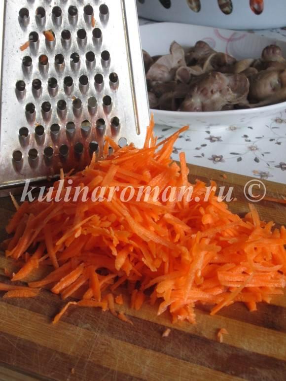 плов с морковкой