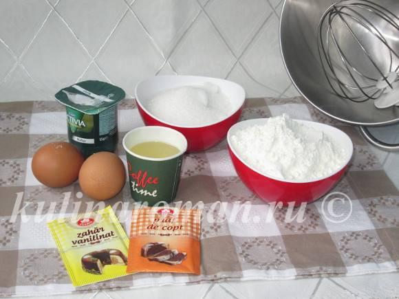 пирог в мультиварке на йогурте