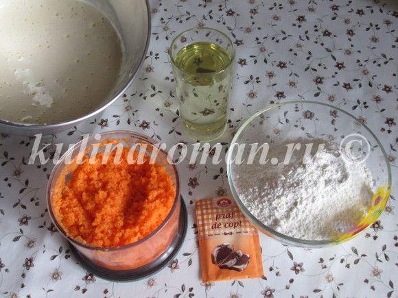 вкусный морковный пирог