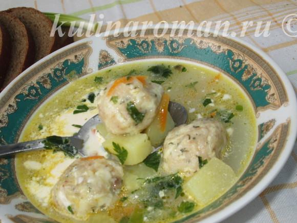 сырный суп пошаговый рецепт