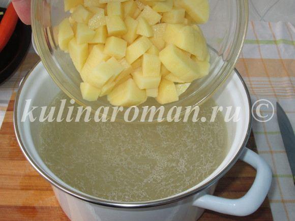 как приготовить суп с клецками и курицей