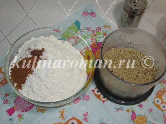 кекс с хурмой и орехами