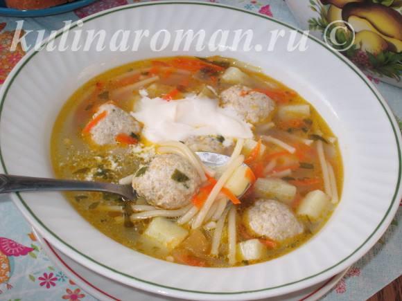 суп с фрикадельками по домашнему