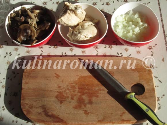подготовим продукты для салата