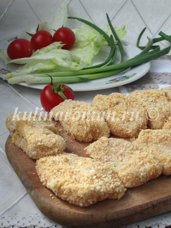 подготовим куриное мясо в панировке