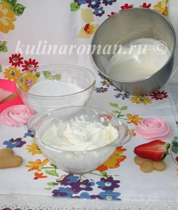 крем чиз продукты