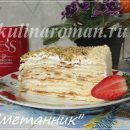 торт сметанник рецепт