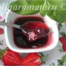 клубника в сахарном сиропе на зиму