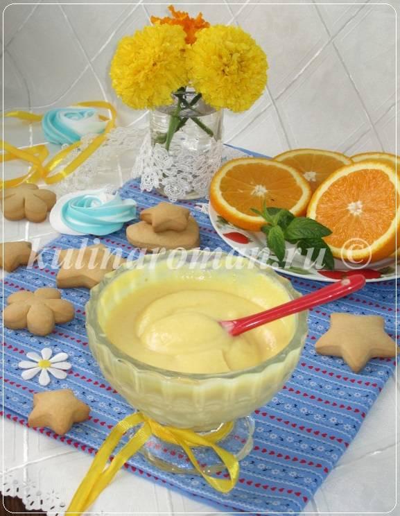 апельсиновый курд как приготовить