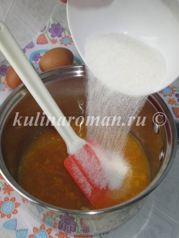 добавляем сахар