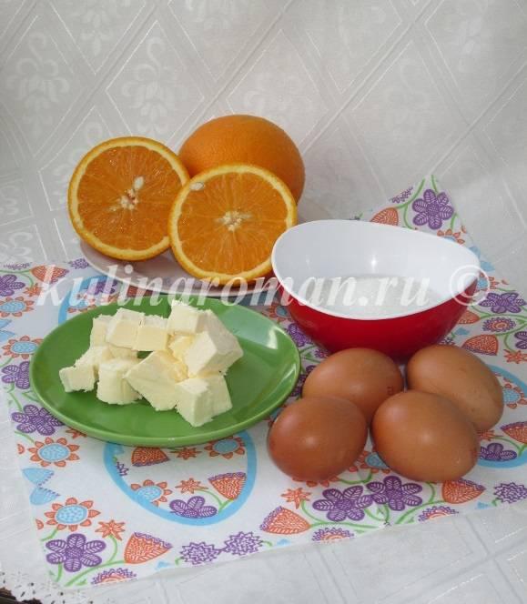 апельсиновый курд без муки