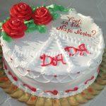торт для нанашек