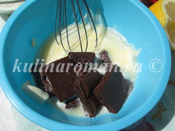 выпечка с шоколадом