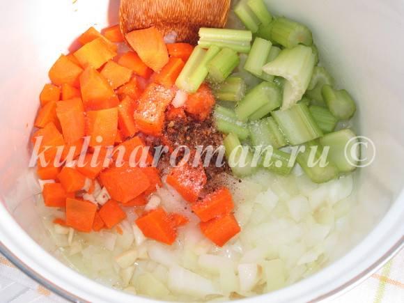 суп из тыквы с сельдереем