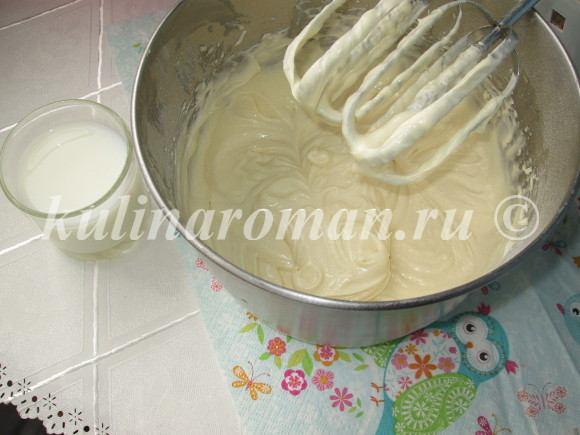 затем молоко