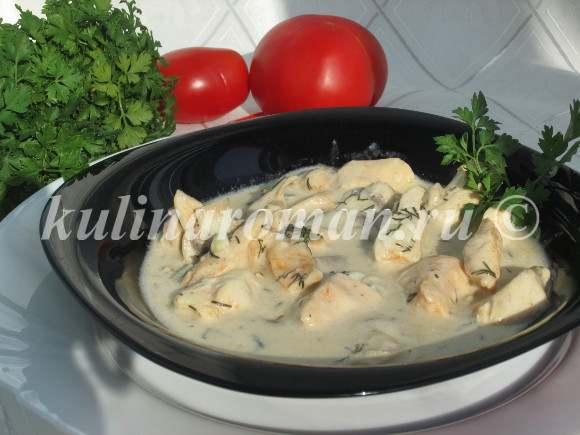 курица в сливочном соусе с грибами